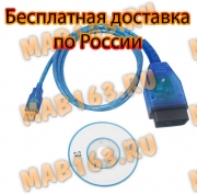 VAGCOM USB KKL 409.1 OBD2 OBDII Car Diagnostic Scanner VAG-COM